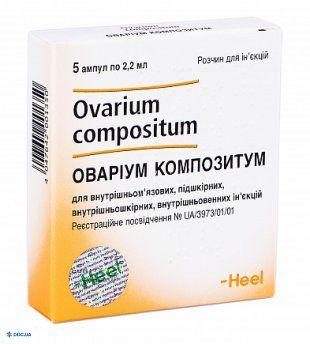 Овариум композитум ампулы 2,2 мл, №5