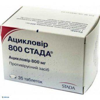 Ацикловир 800 Стада таблетки 800 мг №35