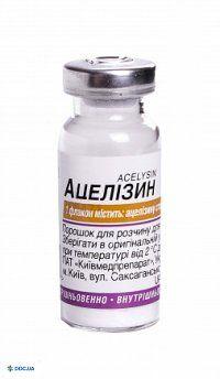 Ацелизин порошок для раствора для инъекций 1 г флакон, №1