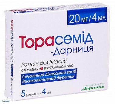 Торасемид-Дарница таблетки 10 мг №30