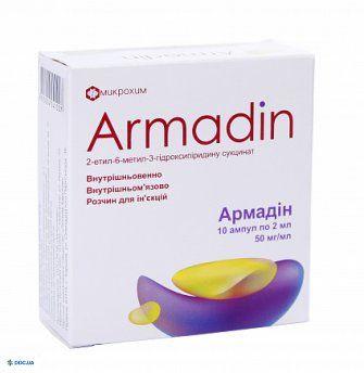 Армадин таблетки, п/о 125 мг №30