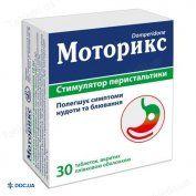 Препарат: Моторикс таблетки 0.01 г, N30