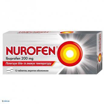 Нурофен таблетки 200 мг №12