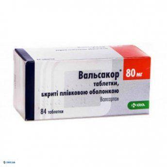 Вальсакор таблетки 80 мг, №84