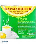 Препарат:  Фармацитрон порошок для орального раствора в пакетах по 23 г 10 шт