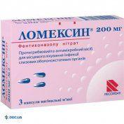 Препарат: Ломексин капс. вагин. 200 мг №3