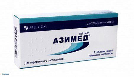 Азимед таблетки, покрытые пленочной оболочкой 500 мг блистер, №3