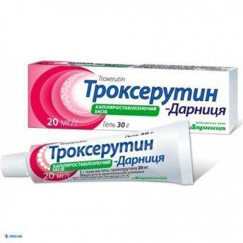 Троксерутин-Дарница гель 20 мг/г 30 г