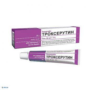 Троксерутин гель 20 мг/г 35 г