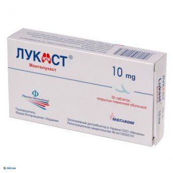 Лукаст таблетки, покрытые пленочной оболочкой 10 мг блистер, №30