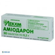 Препарат: Амиодарон таблетки 0,2 г блистер, №30