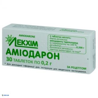 Амиодарон таблетки 0,2 г блистер, №30