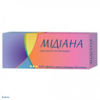 Мидиана таблетки №63
