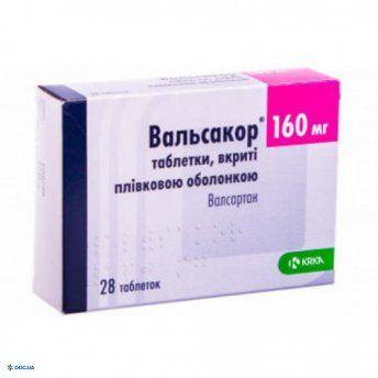 Вальсакор таблетки 160 мг, № 28