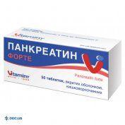 Препарат: Панкреатин форте таблетки №50