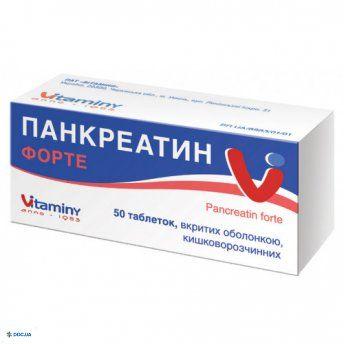 Панкреатин форте таблетки №50