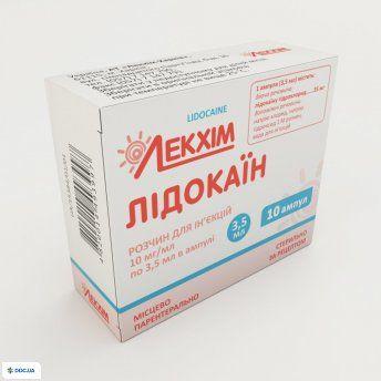 Лидокаин раствор для инъекций 10 мг/мл ампула 3,5 мл №10 Лекхим