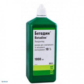 Бетадин раствор для наружного и местного применения 10 % флакон с капельницей 1000 мл, №1