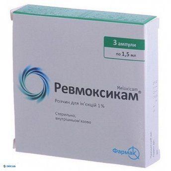 Ревмоксикам раствор для инъекций 1% ампула 1,5 мл №3