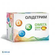 Препарат: Олидетрим Омега 2000 (витамин Д3) капсулы №30