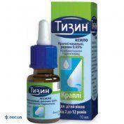 Препарат: Тизин ксило капли назальные, раствор 0,05 % флакон 10 мл, №1