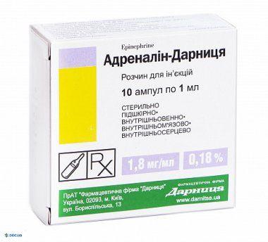 Адреналин-дарница раствор для инъекций 1,8 мг/мл ампула 1 мл №10