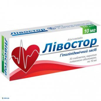 Ливостор таблетки 10 мг №30