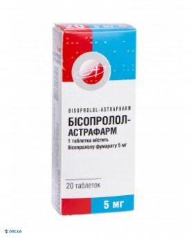 Бисопролол-Астрафарм таблетки 5 мг, №20
