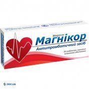 Препарат: Магникор таблетки 75 мг №30