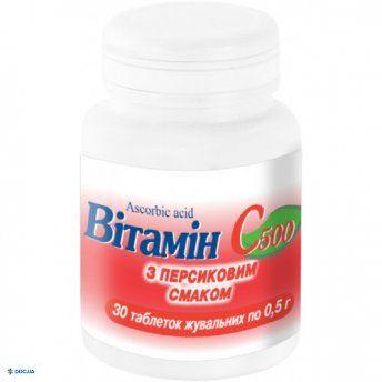 Витамин C таблетки жевательные 0,5 г с персиковым вкусом, №30