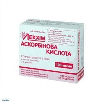 Аскорбиновая кислота раствор для инъекций 100 мг/мл ампула 2 мл №10