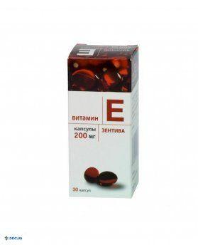 Витамин Е-Санофи капсулы мягкие 200 мг флакон, №30