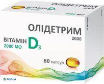 Препарат: Олидетрим 2000 МО витамин Д3 капсулы №60