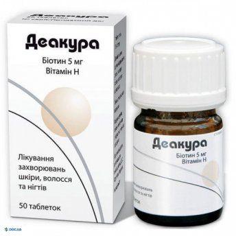 Деакура таблетки 5 мг флакон, №50