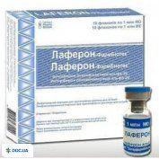 Препарат: Лаферон-фармбиотек лиофилизат для раствора для инъекций 1000000 ме флакон, №10