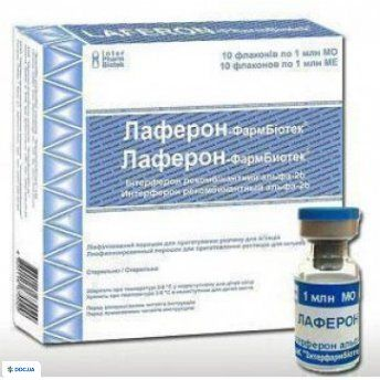 Лаферон-фармбиотек лиофилизат для раствора для инъекций 1000000 ме флакон, №10