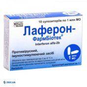 Препарат: Лаферон-фармбиотек суппозитории ректальные 1000000 МЕ №10