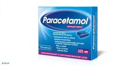 Препарат: Парацетамол капсулы 325 мг №10