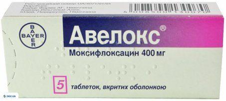 Авелокс таблетки, покрытые оболочкой 400 мг, №5