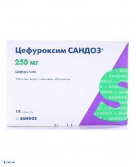 Цефуроксим сандоз таблетки 250 мг, №14