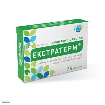 Экстратерм таблетки, №24
