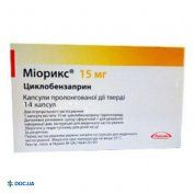 Препарат: Миорикс капсулы 15 мг №14