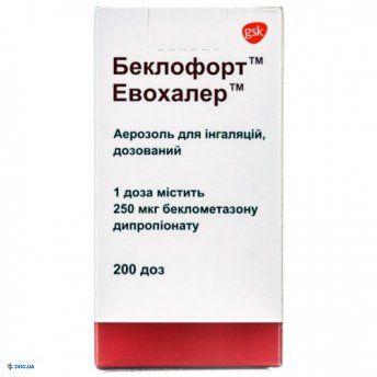 Беклофорт эвохалер аэрозоль для ингаляций дозированный 250 мкг/доза баллон 200 доз, №1