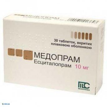 Медопрам таблетки 10 мг №30