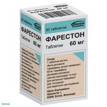 Фарестон таблетки 60 мг №30