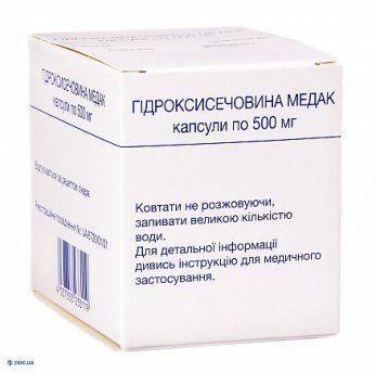 Метотаб таблетки 2,5 мг №100