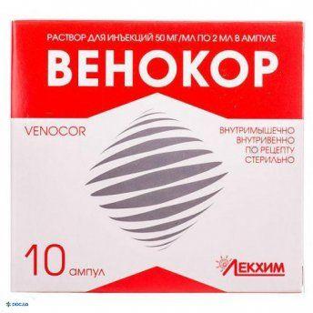 Венокор раствор для инъекций 50 мг/мл ампула 2 мл, №10
