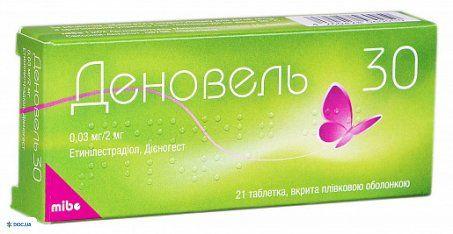 Деновель 30 таблетки, покрытые пленочной оболочкой 0,03 мг + 2 мг блистер, №21
