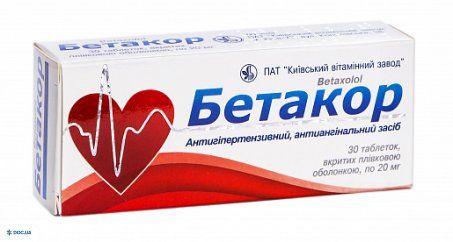 Бетакор таблетки 20 мг №30
