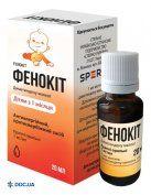Препарат: Фенокит капли оральные 1 мг/мл флакон 20 мл, №1